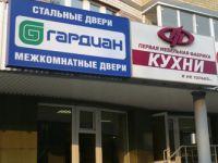1mebelnaja_fabrika_03