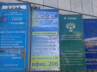 azimut_3