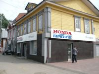 honda-poplavok_vyveska1