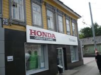 honda-poplavok_vyveska2