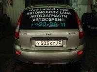 ladaavto_avto2