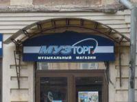 muztorg_pokr_2