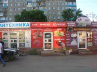 syr_moloko_kolbasy_kiosk2