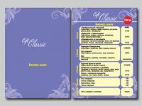cafe_classic_menu_bl1