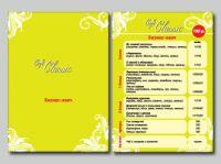 cafe_classic_menu_bl3