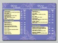 cafe_classic_menu_osn3