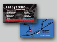 carsystems_vizitki