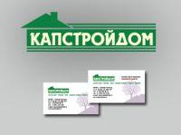 kapstroidom_logo_2
