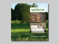smk_unison_catalog_1