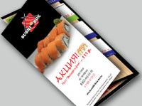 sushi_box_buklet_1