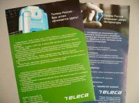 teleca_4