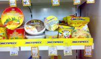 toko-express_shelftoker3