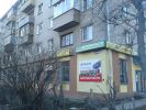 avtozapchasti_leskova56_portfolio_2