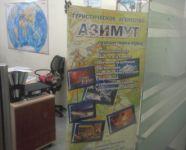 azimut1