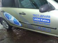 ladaavto_avto1