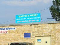 nizhegorodsky_port_01