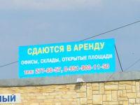 nizhegorodsky_port_02