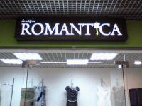 romantica_vyveska_1