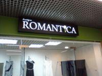 romantica_vyveska_2