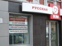 rus_mehanika_int_korob1