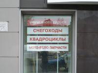 rus_mehanika_int_korob2