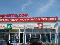 rus_mehanika_vyveska2