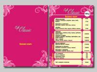 cafe_classic_menu_bl2
