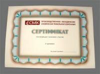 smk_sertifikat