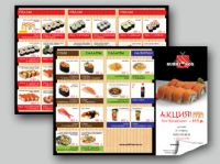 sushi_box_buklet_2